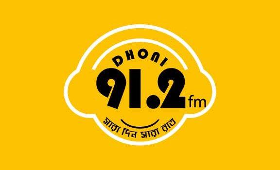 logo of radio dhoni fm 91.2